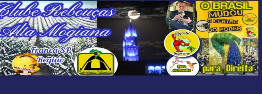 Clube Rebolças Alta Mogiana Cover Image